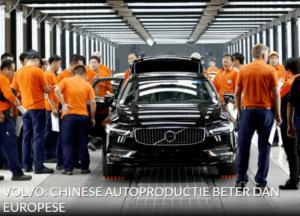 Volvo uit China